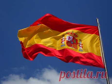 Страхование  для визы  в Испанию Испания это солнечная страна на западе Европы. Мягкий климат , практически круглый год