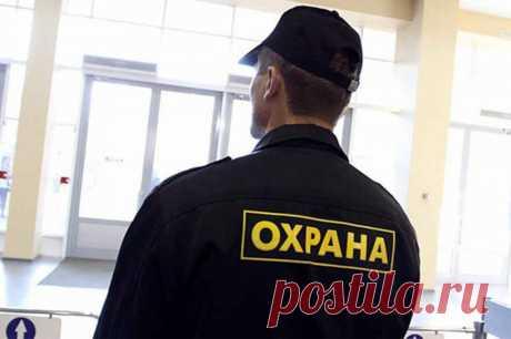 Сколько в России охранников?