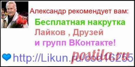 ...::: БИРЖА ПИАРА VK:::...