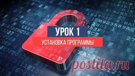 Выпуск 81 - Личный сайт Евгения Попова