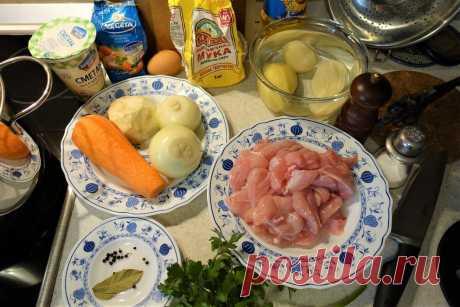 Сербская чорба с индейкой - здоровый обед для всей семьи! | DobarDan | Яндекс Дзен