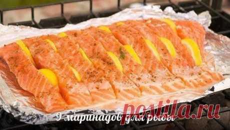 9 маринадов для рыбы: