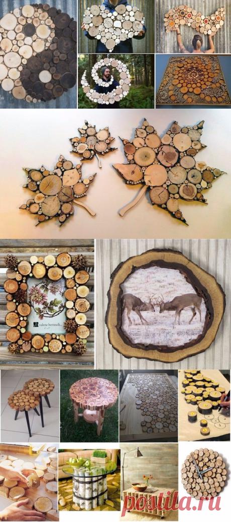 Что можно сделать из спилов дерева, или оригинальные элементы декора для интерьера