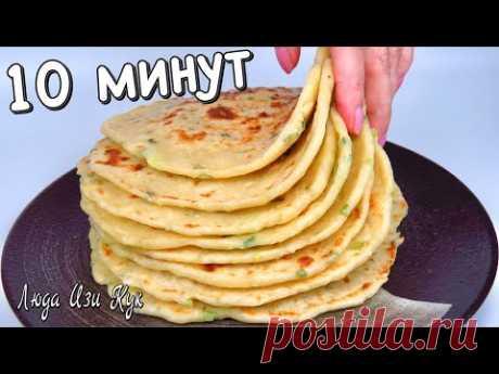 ЛЕНИВЫЕ ЛЕПЕШКИ НА КЕФИРЕ с творогом за 10 минут на сковороде к завтраку Люда Изи Кук лепешки