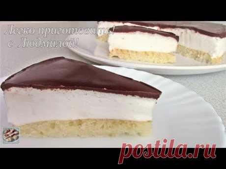 Торт Птичье молоко без яиц и молочных продуктов. Постный (вегетарианский) торт. Легко приготовить!