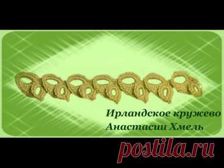 композиции из вязаных колечек в технике ленточного кружева - 6 279 картинок. Поиск Mail.Ru