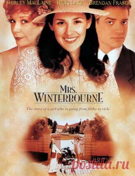 """Уютное кино,любовный роман""""Миссис Уинтерборн/Мужчина моей мечты""""(1996)Приятного просмотра!"""