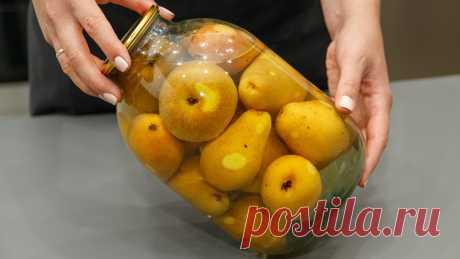 Простой способ заготовки груш на зиму: едим, пьём сок, использую в выпечке и угощаю гостей (кто пробует - просит рецепт) | Евгения Полевская | Это просто | Яндекс Дзен