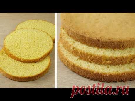 Секрет раскрыт!!! Как испечь Высокий БИСКВИТ! Простой рецепт получится у всех / Vanilla Sponge Cake