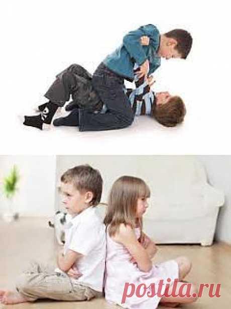 Что делать, если дети постоянно ссорятся? |