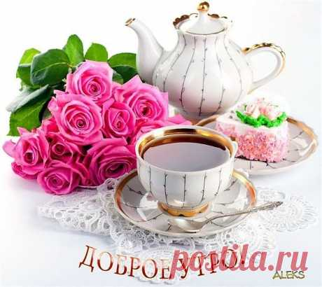 Фото@Mail.Ru: Борис Боровской : С добрым утром