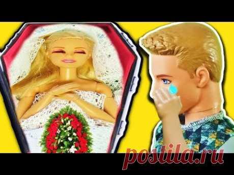 Барби мультик на русском ПРОЩАЙ БАРБИ Barbie Girl Мультики для детей Куклы Барби Игрушки Серия #51
