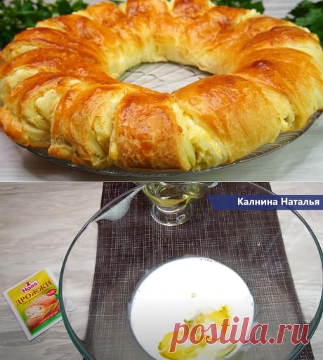 Слоистый пирог с творогом | Готовим с Калниной Натальей | Яндекс Дзен