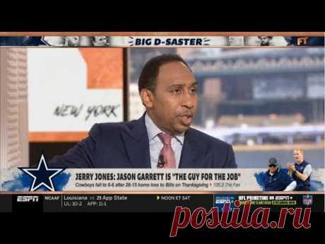 "ESPN FIRST TAKE | Stephen A. on Jerry Jones: Jason Garrett is ""the guy for the Job"""