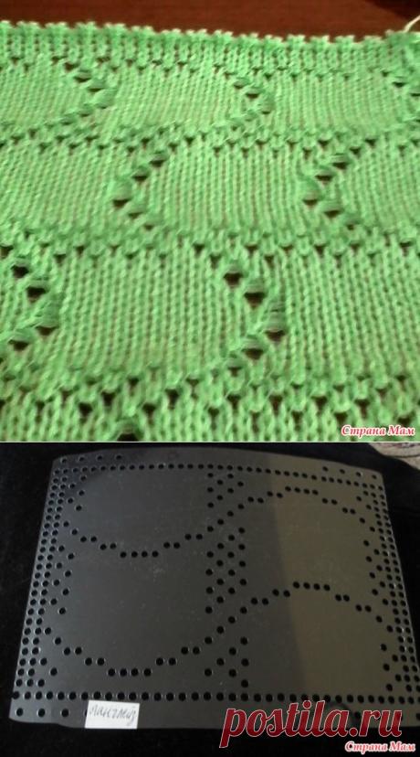 . Джемпер в подарок - Машинное вязание - Страна Мам