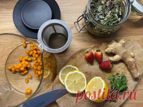 Вкусный, полезный имбирный чай ☕️ с ягодами и травами   РЕМЕСЛО   Яндекс Дзен