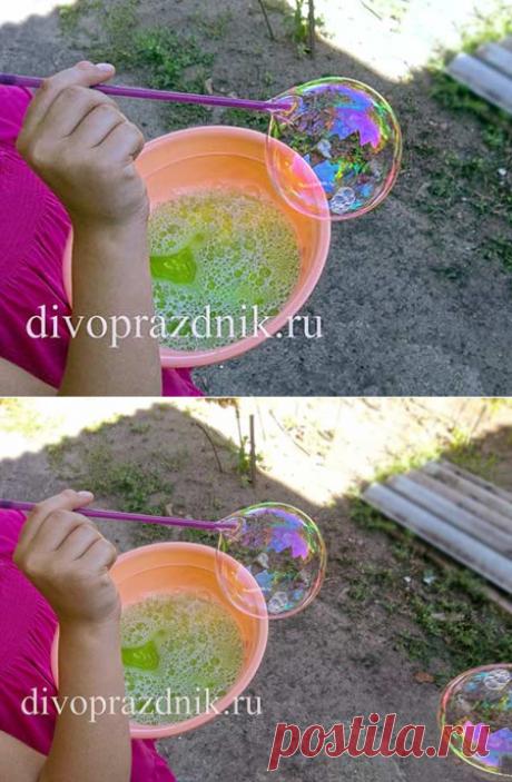 Раствор для мыльных пузырей  в домашних условиях: 9 рецептов с фото ,как сделать просто и быстро мыльные пузыри