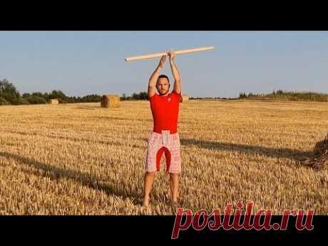 """Упражнение с палкой """"Кокон"""" оздоровит суставы и улучшит осанку #shorts"""