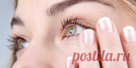 Сильная гимнастика для глаз: глаукома и астигматизм отступят, а зрение станет как у 20-летнего! Решит все проблемы со зрением. | Красота и здоровье | Яндекс Дзен