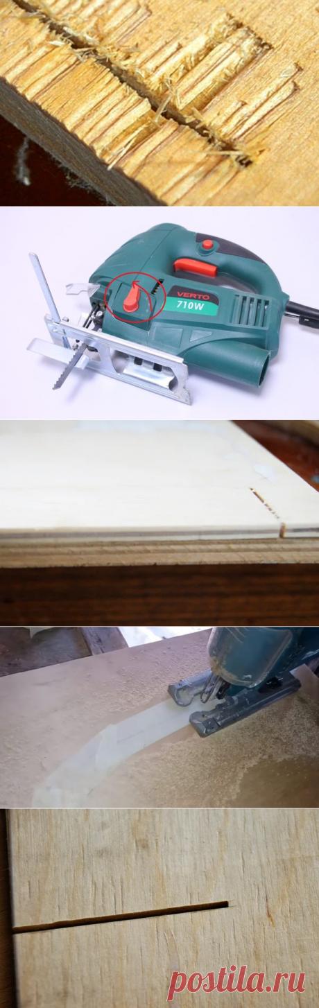 Как отпилить фанеру без сколов: простые способы для ленивых | Строили-построили | Яндекс Дзен