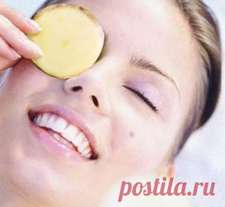 Как ухаживать за кожей вокруг глаз   1. Картофель  Сырой картофель обладает осветляющим и увлажняющим действием, поэтому охлажденные ломтики могут легко справиться с темными кругами под глазами и первыми морщинами. Следует нарезать чистый клубень полукольцами толщиной в 1,5 см и отправить в холодильник на 10 минут, а затем положить ломтики под глаза на 15 минут. Показать полностью…