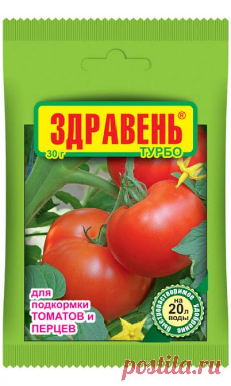 3 лучших Удобрения, которыми я повышаю Урожайность Томатов | Садовод Помощник | Яндекс Дзен