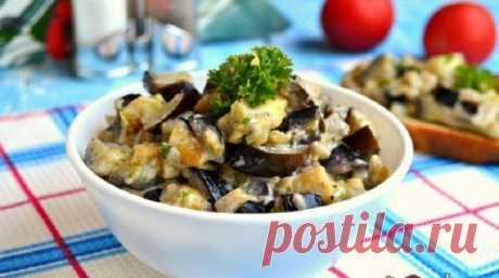 Великолепные баклажаны в сметане: как грибочки - Очень вкусно