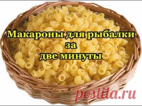 СУПЕР ПРИМАНКА НА КАРАСЯ,КАРПА.