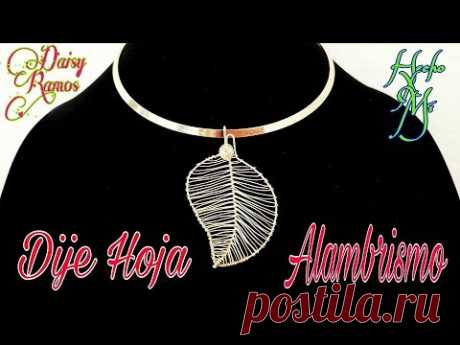 Dije en forma de Hoja, Alambrismo, Leaf Charm, DIY