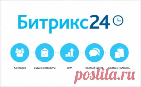 Битрикс24.Магазины - бесплатный конструктор интернет-магазинов Бистрикс24.Сайты помогают продавать. Создавайте красивые и современные сайты бесплатно в удобном конструкторе. Используйте готовые шаблоны и модули. Установите на свой сайт бесплатный онлайн-чат, подключите мессенджеры и соцсети.