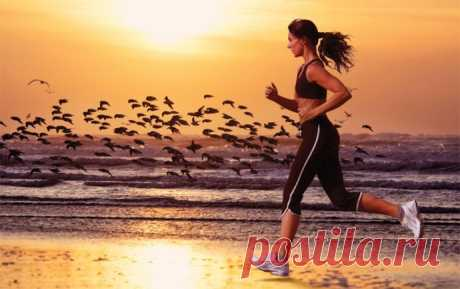 Rules of run for weight loss