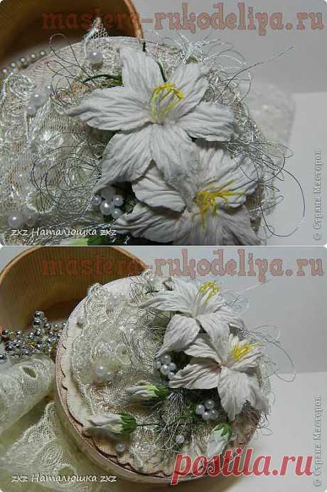 Цветы лилии из бумаги_МК