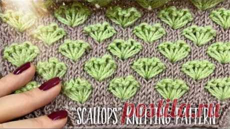 Вяжем изумительный узор «Scallops» спицами / How to knit beautiful pattern