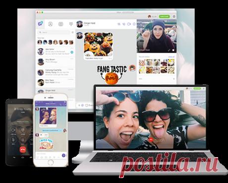 Viber - бесплатные звонки и сообщения