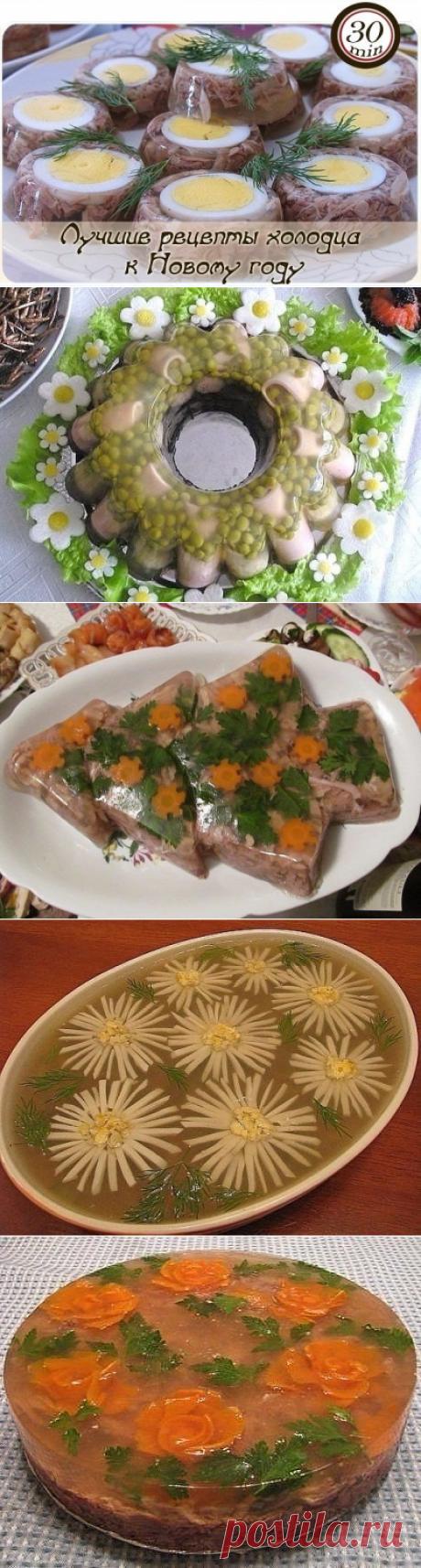 Лучшие рецепты холодца к Новогоднему столу!