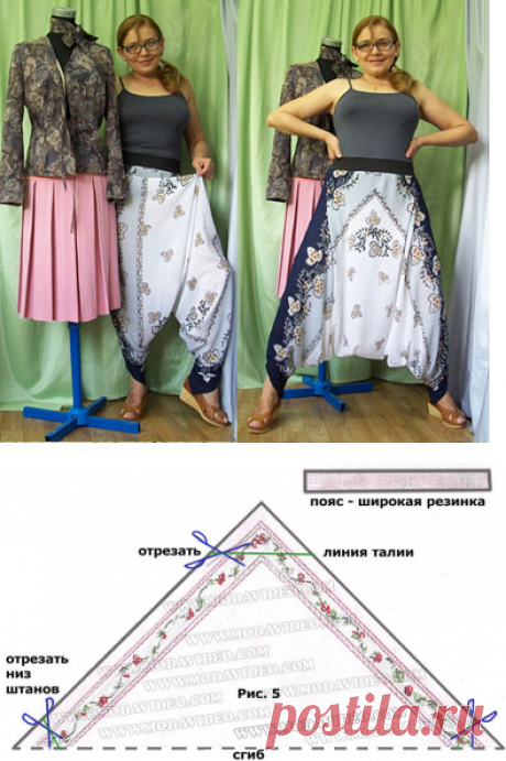 Самые модные и быстрые брюки – СУЛТАНКИ. Из обычного платка :-)