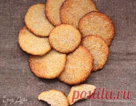 Хрустящее кунжутное печенье. Ингредиенты: кунжут, сахарный песок, мука