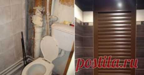 Чтобы трубы в туалете не бросались в глаза, преврати их в предмет декора Недавно у меня прошел ремонт в ванной комнате и туалете. Санузел у меня совмещенный, и не то, чтобы я планировала ремонт — просто начали протекать трубы. Поменяли сместители и душ, да и всю коммуникац…