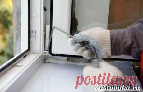 Как отрегулировать пластиковые окна? | Zastpoyka.ru