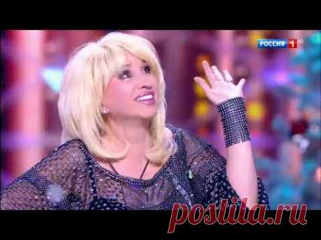"Ирина Аллегрова ""Изменяла"" Гoлубoй огoнек - YouTube"