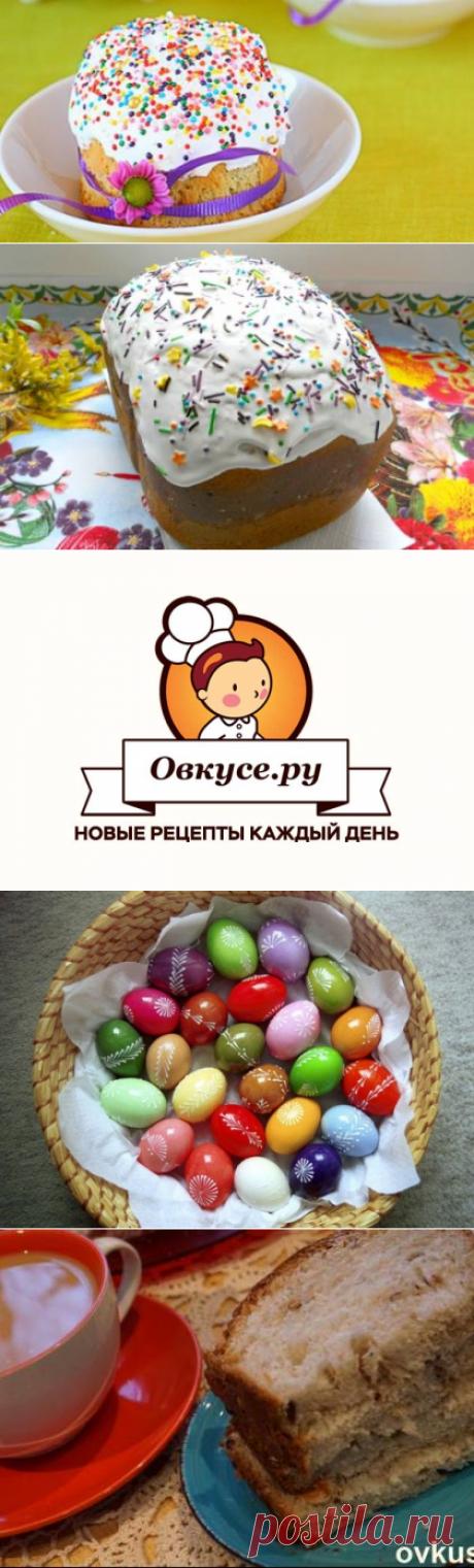 Пасхальный кулич в хлебопечке - рецепт с фото / Простые рецепты