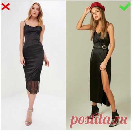 Как отличить актуальное платье от устаревшего? 7 примеров с фото | Женский Гид