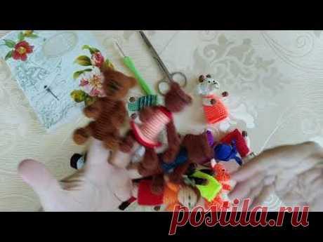 Вязаные лялюшки/Обзор пальчикового театра/МК вязаная мышка - YouTube