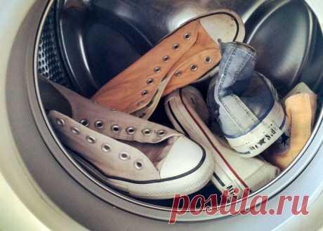 Как стирать обувь в машинке | Делимся советами