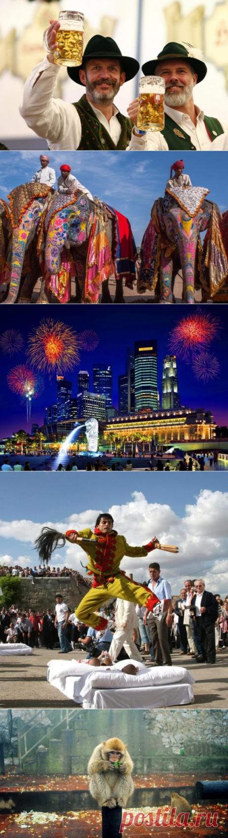 10 самых удивительных фестивалей со всего мира / Туристический спутник
