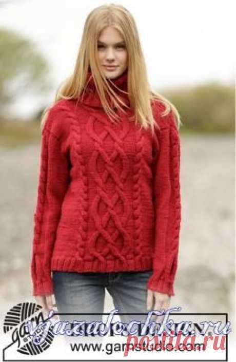 Красный вязаный спицами пуловер для женщин.