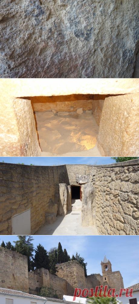 Экскурсия в Антекере – город храмов и монастырей, Природный парк Эль Торкаль | Туризм в Испании