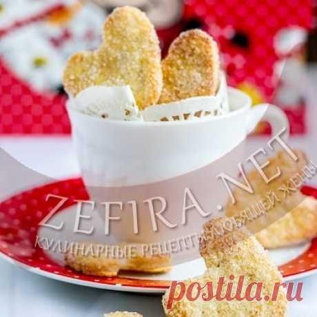 Быстрое и очень вкусное сметанное печенье — Кулинарные рецепты любящей жены