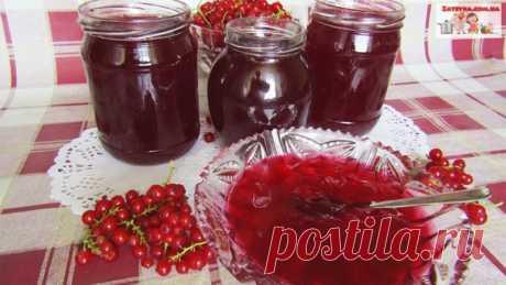 Желе из красной смородины за 20 минут У нас на даче поспела красная смородина и я, традиционно, готовлю из нее желе на зиму. Это самый простой и любимый мною рецепт приготовления желе из красной смородины. Без сбора ягод и времени остывания вы приготовите желе всего за 20 минут.Ингредиенты:смородина красная – 1,5 кг.;сахар –...