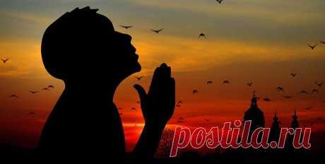 Молитва на счастье Богородице Универсальная молитва на привлечение удачи и счастья адресована Богородице, потому что именно она является нашей защитницей, заступницей перед Богом и помощницей во многих делах.